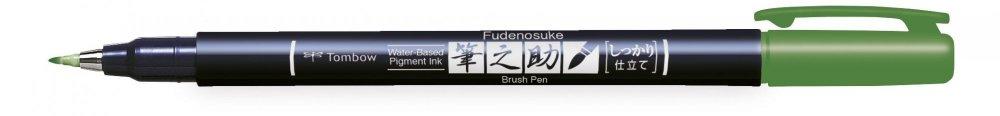 Tombow Flamaster Brush pen Fudenosuke – Zestaw małego pomocnika Świętego Mikołaja